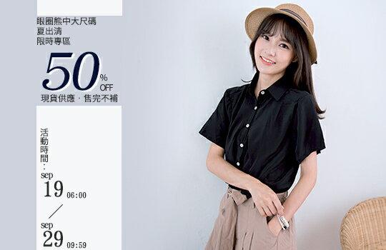 160921-RK540.jpg-女裝,內衣,睡衣,女鞋,洋裝