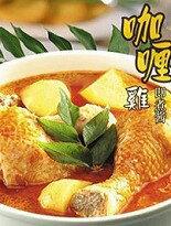 馬來西亞 咖哩雞即煮-女裝,內衣,睡衣,女鞋,洋裝