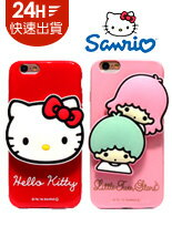 Sanrio三麗鷗-女裝,內衣,睡衣,女鞋,洋裝