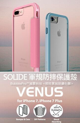 質感時尚空壓殼-手機,智慧型手機,網購手機,iphone手機,samsumg手機
