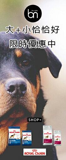 大加小恰恰好 $1019 UP-寵物,寵物用品,寵物飼料,寵物玩具,寵物零食