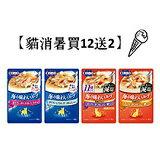 鮮食料理│日本貓湯包-寵物,寵物用品,寵物飼料,寵物玩具,寵物零食