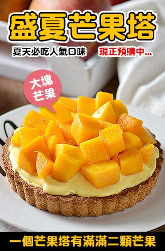 使用大塊台灣芒果滿滿用料不手軟-女裝,內衣,睡衣,女鞋,洋裝