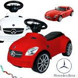 滑步車 贈送超跑模型車-電玩,遊戲,遊戲主機,玩具,玩具