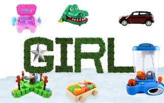 女孩GIFT-電玩,遊戲,遊戲主機,玩具,玩具