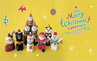 聖誕團聚派對-電玩,遊戲,遊戲主機,玩具,玩具
