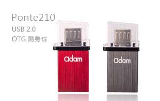 Ponte 210 USB 2.0 OTG隨身碟-女裝,內衣,睡衣,女鞋,洋裝