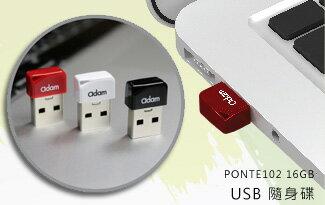 [亞果元素] Ultra Mini 102 超迷你USB 隨身碟 16GB-女裝,內衣,睡衣,女鞋,洋裝