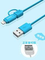 雙用USB正反插傳輸-手機,智慧型手機,網購手機,iphone手機,samsumg手機