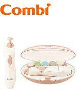 Combi電動磨甲機-嬰兒,幼兒,孕婦,童裝,孕婦裝