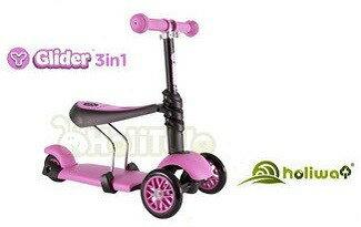 【Holiway】 YVolution Glider 3in1三輪滑板平衡車-三合一款(3色)-嬰兒,幼兒,孕婦,童裝,孕婦裝