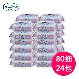 貝恩嬰兒保養柔濕巾80抽-嬰兒,幼兒,孕婦,童裝,孕婦裝