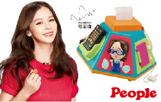 日本【People】新超級七面遊戲機-嬰兒,幼兒,孕婦,童裝,孕婦裝