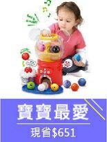 米奇顏色球球轉轉樂-嬰兒,幼兒,孕婦,童裝,孕婦裝