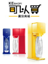 sodastream-家電,電視,冷氣,冰箱,暖爐