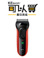 百靈 電動刮鬍刀-家電,電視,冷氣,冰箱,暖爐