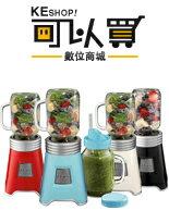 隨鮮瓶果汁機-家電,電視,冷氣,冰箱,暖爐