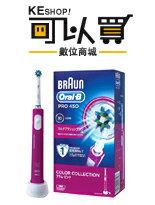 歐樂B 電動牙刷-家電,電視,冷氣,冰箱,暖爐