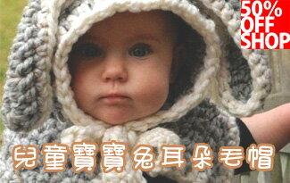 秋冬兒童寶寶兔耳朵加厚斗篷-精品,包包,行李箱,配件,名牌