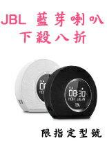 JBL藍芽喇叭.8折-電腦,筆電,平板電腦,滑鼠,電腦螢幕