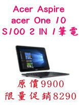 ACEER S100-電腦,筆電,平板電腦,滑鼠,電腦螢幕