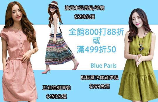 未命名-1.jpg-女裝,內衣,睡衣,女鞋,洋裝