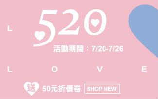 ❤浪漫七夕520❤-精品,包包,行李箱,配件,名牌