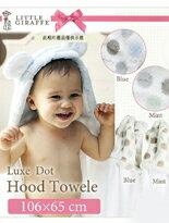 小長頸鹿豪華點點浴巾-嬰兒,幼兒,孕婦,童裝,孕婦裝