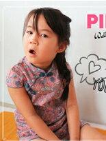粉紅美人魚-嬰兒,幼兒,孕婦,童裝,孕婦裝
