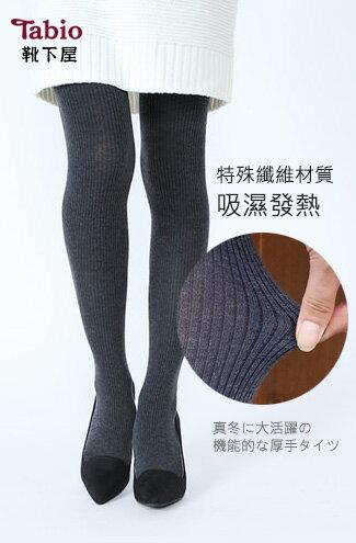 發熱保暖褲襪250D-精品,包包,行李箱,配件,名牌