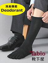 除臭壓力商務五指襪-精品,包包,行李箱,配件,名牌