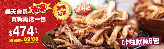 http://www.rakuten.com.tw/shop/i-wens/product/100000011595872/