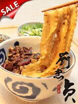 秒殺!宮堡の炸醬麵↘日本手創特賣