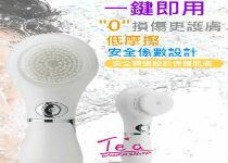 4D震動洗臉機-家具,燈具,裝潢,沙發,居家