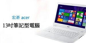 宏碁 acer 13吋筆記型電腦
