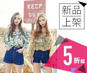 樂天時尚最前線【New Arrival】,精選大牌每週新品搶先看!