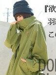 日本製秋季新品帥氣夾克