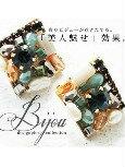 日本製彩色珠寶方形耳環