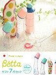 日本製Doctor Betta奶瓶7樣組禮盒