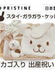 日本製有機棉嬰兒圍兜毛毯禮盒