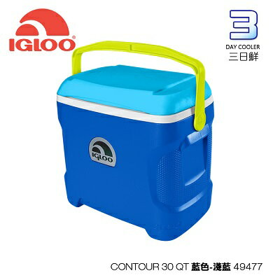 IGLOO系列三日鮮冰桶