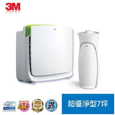 淨呼吸空氣清靜機-超優淨型+超濾淨靜音款