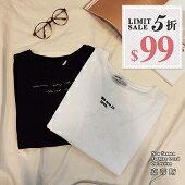 【嘉蒂斯】歐美簡約百搭字母棉質短袖T恤↘99$