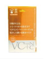 JAPAN GALS VC膠原蛋白美白面膜30入