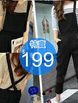 【藍格子】純色鬆緊腰褲底開叉吊帶連身褲↘免運$199