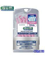 【蜜納精品】牙周護理L型牙間刷-4M