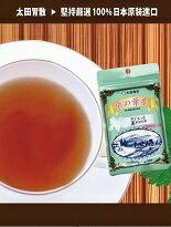【太田胃散】DNJ桑葉茶(5入X3包)