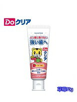 【蜜納精品】日本《三詩達》巧虎兒童牙膏(草莓)70g 3入組