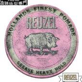 【HOOK SHOT】Reuzel 粉紅豬 油性髮油