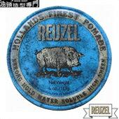 【HOOK SHOT】Reuzel 藍豬 強力定型款水洗式髮油